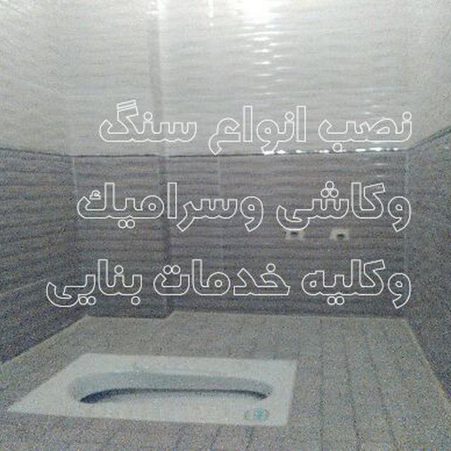 IMG_20181206_182850_700