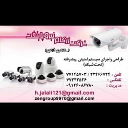 IMG_۲۰۱۶۰۱۰۴_۱۶۳۲۵۵